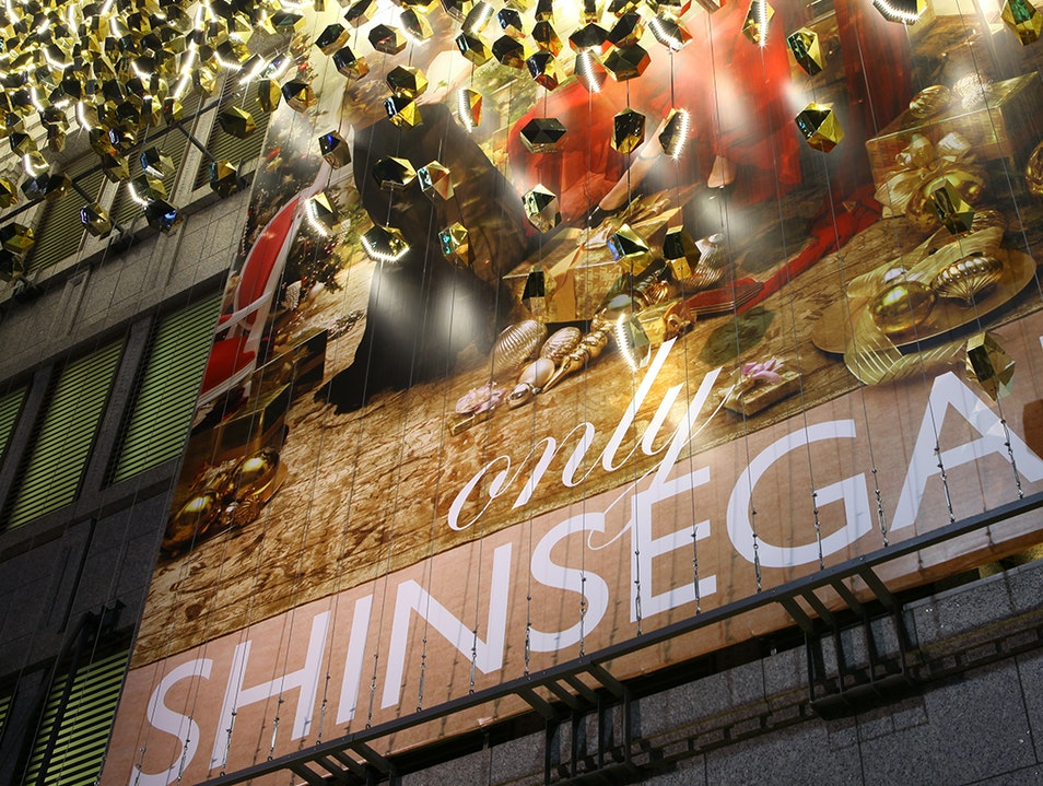 Shinsegae Department Store  Incheon  South Korea