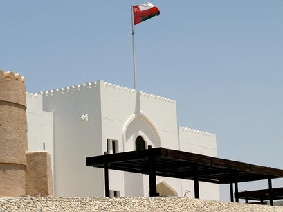 Sultan's Armed Forces Museum Muscat  Oman