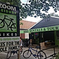 Zoom Leisure Bikes Niagara On The Lake  Canada