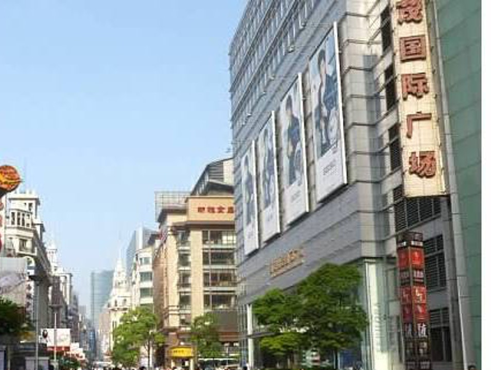 Afternoon Shopping on Nanjing Pedestrian Road