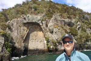 Maori Rock Carvings, Mine Bay