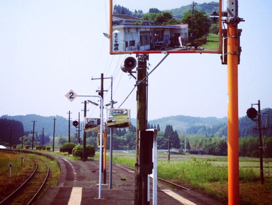 Railway Travel In Japan Kirishima  Japan