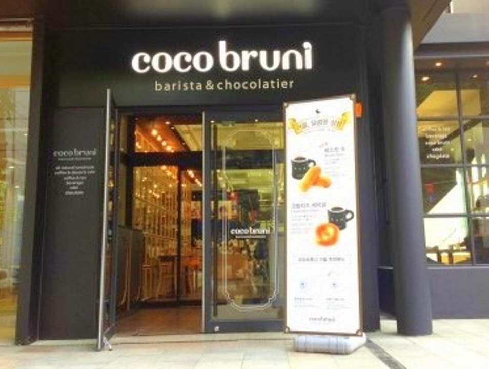 Coco Bruni Cafe Seoul  South Korea