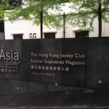 The Asia Society Hong Kong Center