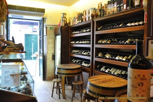 Garrafeira Alfaia wine bar
