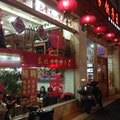 Northeast Siji Dumplings Wang Shanghai  China