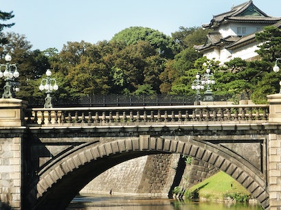 Imperial Palace (皇居) Tokyo  Japan