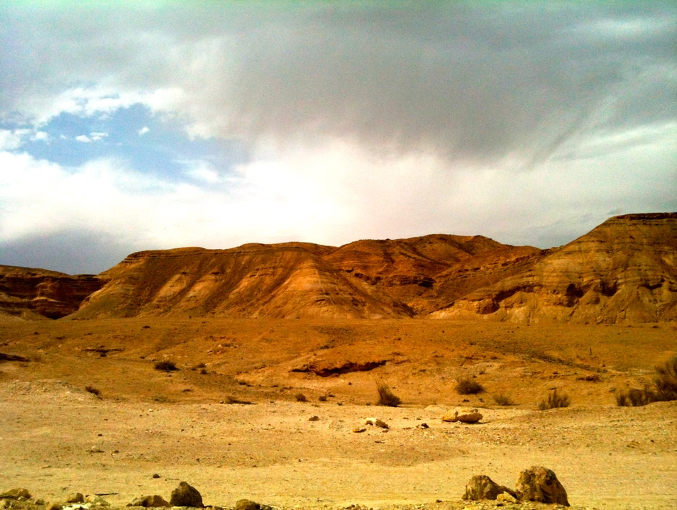 view of the desert en route to the Dead Sea Masada  Israel