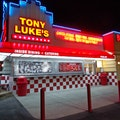 Tony Luke's Maple Shade Township New Jersey United States