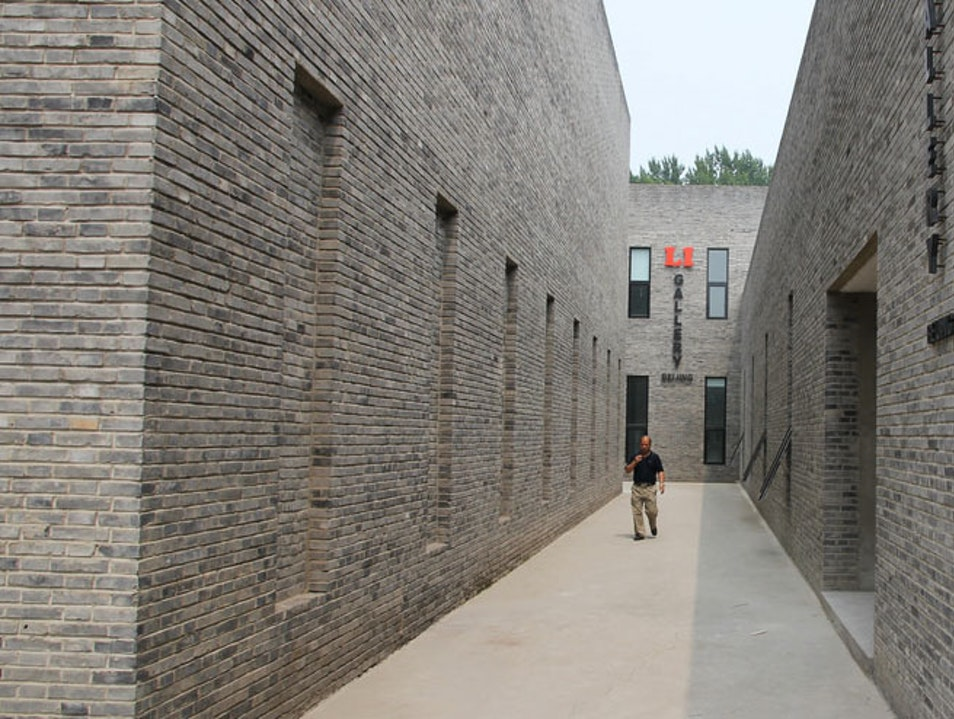 Art and Architecture Beijing  China