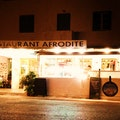 Afrodite Restaurant Ios  Greece