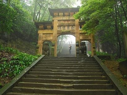 Jinyun Mountain Chongqing  China