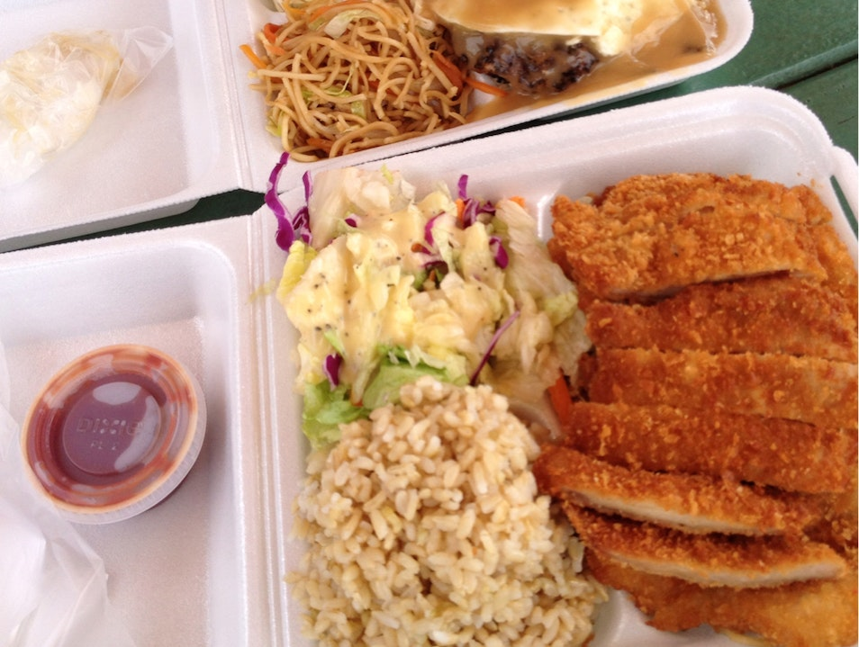 Takeout Lunch At Mark's Place Lihu'e Hawaii United States