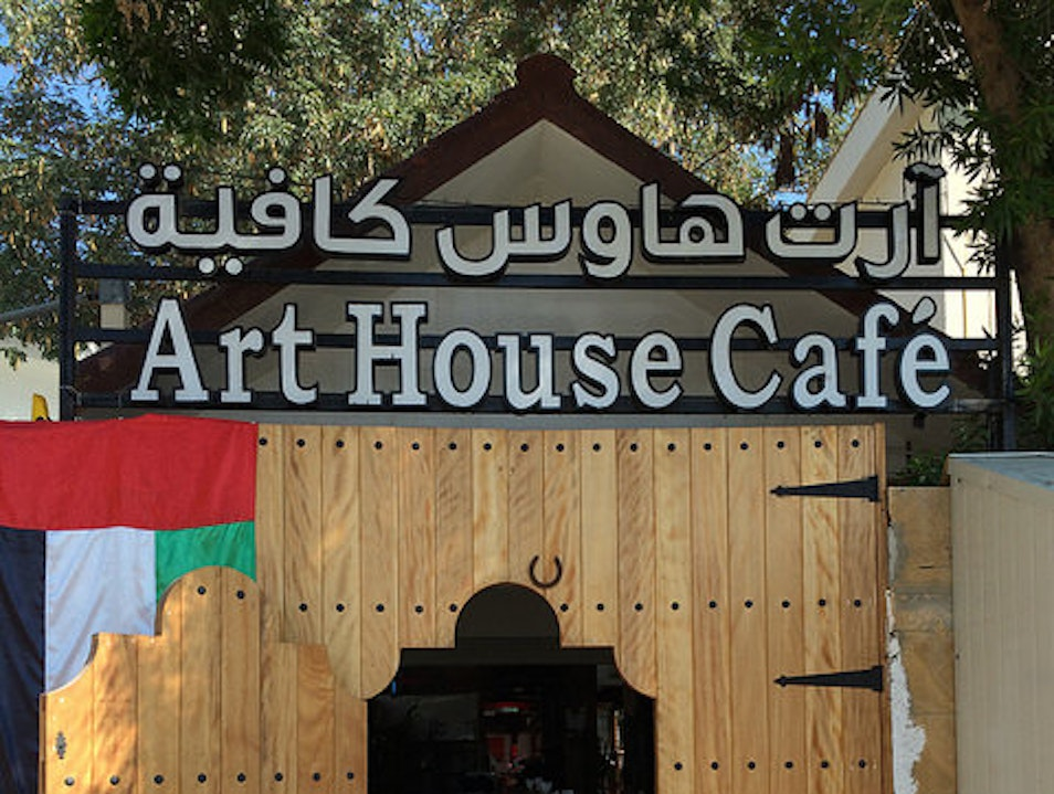 Natural Surroundings and Menu at Art House Abu Dhabi  United Arab Emirates