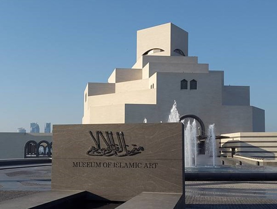 Admiring Islamic Art Collections Doha  Qatar