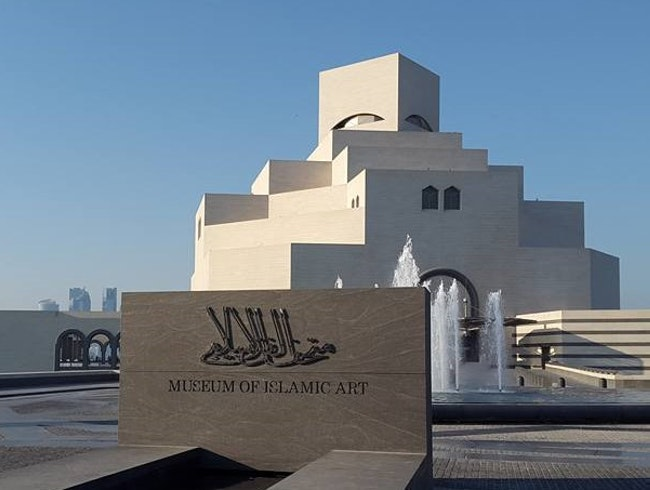 Admiring Islamic Art Collections