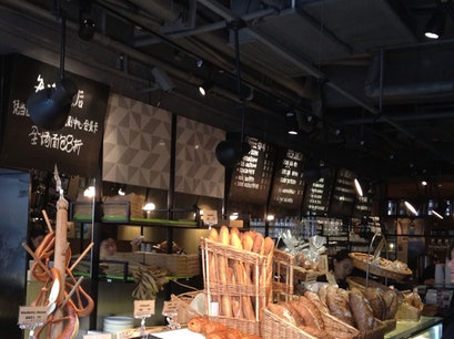Sunflour Bakery & Cafe | 阳光粮品 Shanghai  China