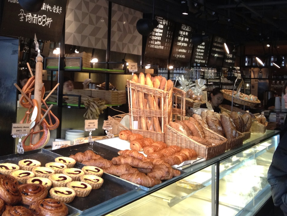 Bakery and Brunch