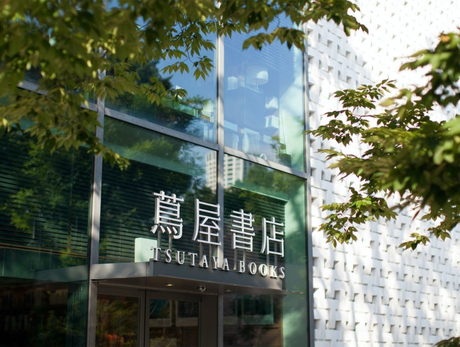 The Tranquil Tsutaya T-Site Bookstore