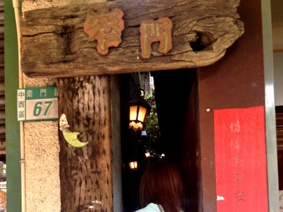 narrow door coffee Zhongxi District  Taiwan