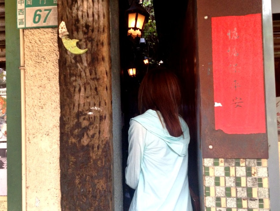 A Fitting Entrance for Coffee in Tainan
