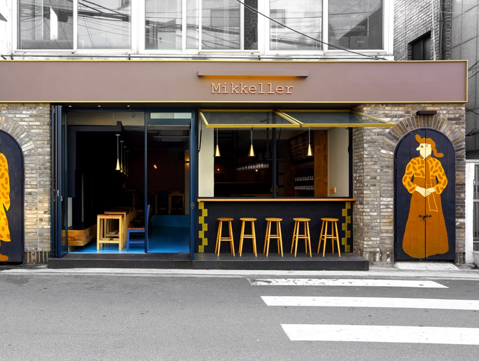 Scandinavian Style and Craft Beer Seoul  South Korea