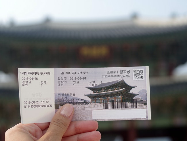 When to go: Gyeongbokgung Palace