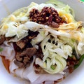 乌讧辣鸡米皮 (Fighting Crow Spicy Chicken Rice Noodles) Zunyi  China