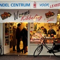 V.O.F. Vishandel Centrum Amsterdam  The Netherlands