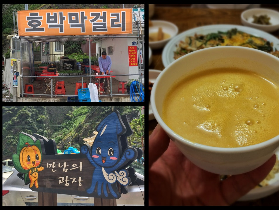 """Hobakmakkolli""--a pumpkin-and-rice what? Ulleung-do's quintessential drink Ulleung Gun  South Korea"