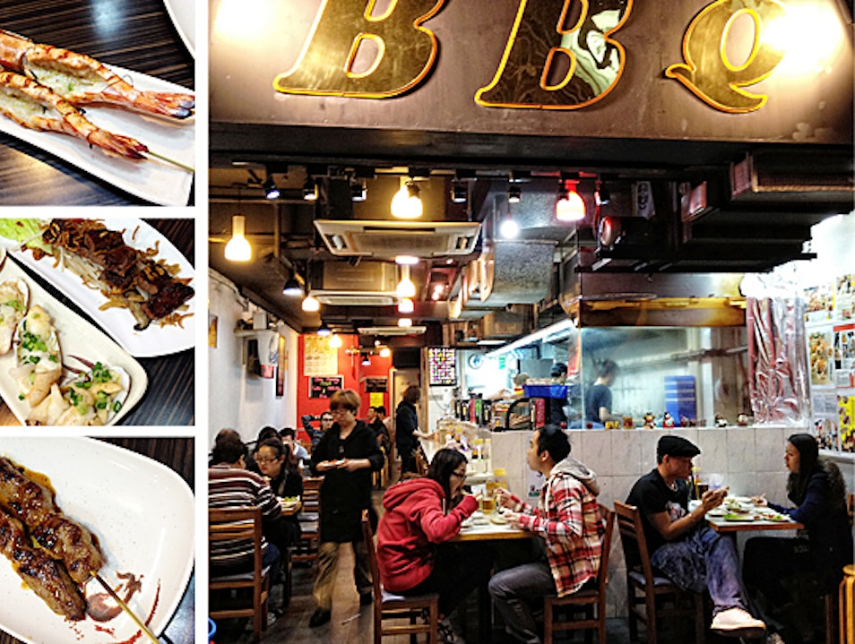 Delicious Local BBQ in Hong Kong Sai Wan  Hong Kong