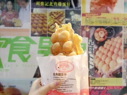 Lee Keung Kee North Point Egg Waffles Hong Kong  Hong Kong
