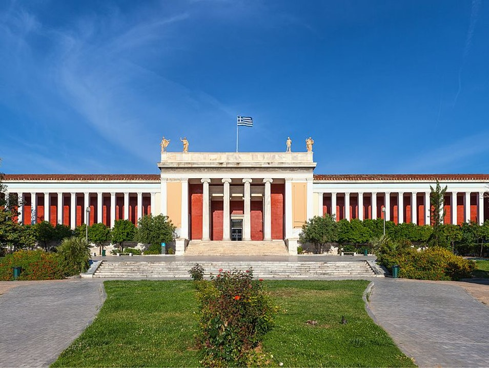 National Archeology Museum Athens  Greece