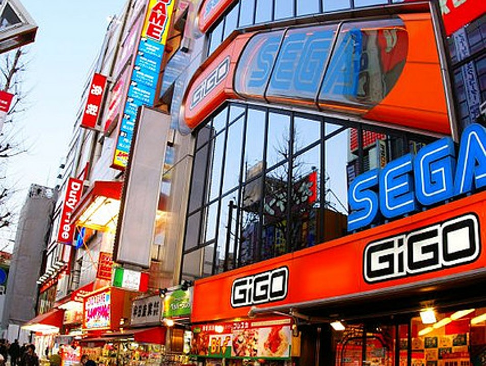 Electronics District Taito City  Japan