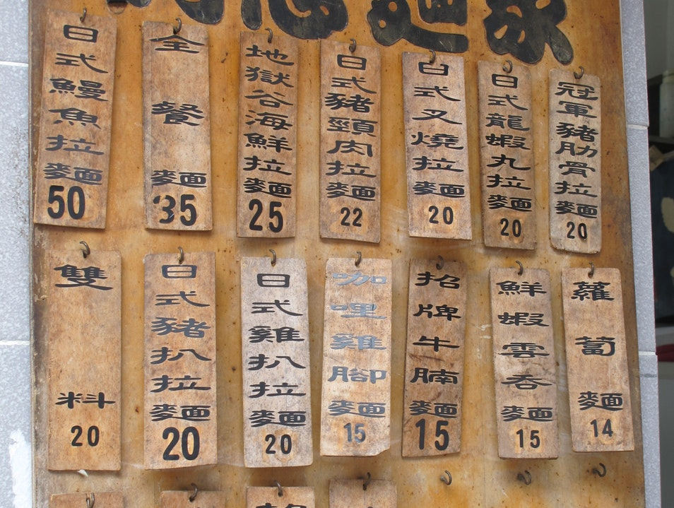 Old School menus on wooden blocks Macau  Macau