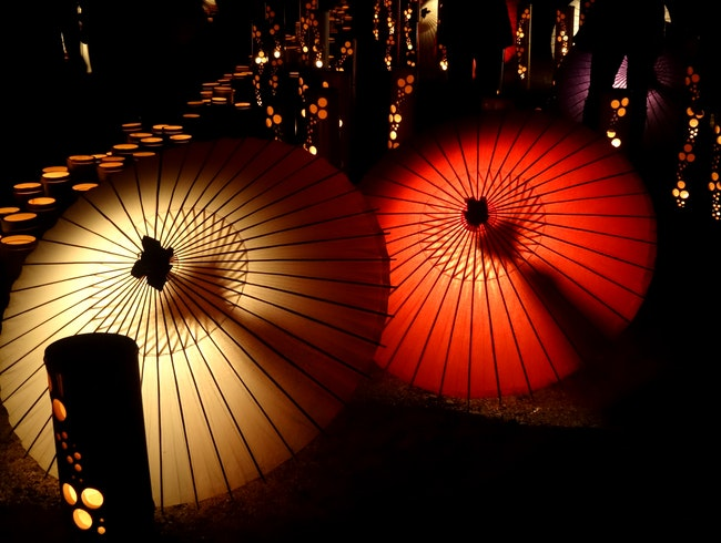 Winter Lantern Festival in Yamaga