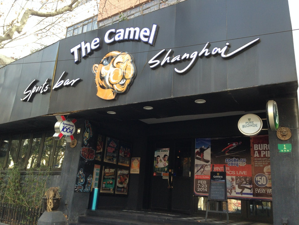 The Camel Sports Bar Shanghai  China