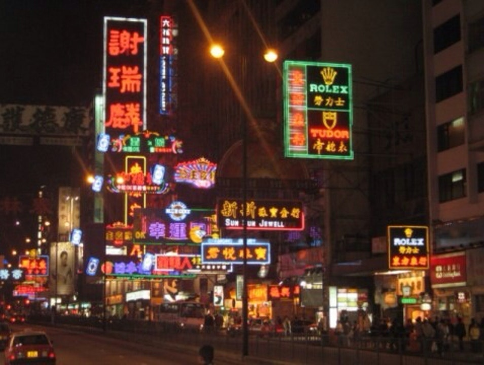 The Bright Lights Of Kowloon