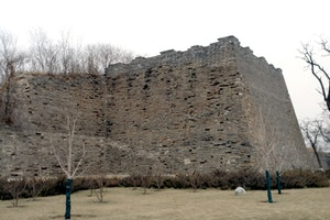 Ming Dynasty Wall Relics Park