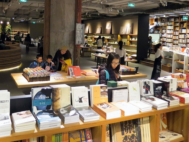 Hang with Guangzhou's Literati at an Ultra-Swank Mall