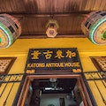 Katong Antique House Singapore  Singapore