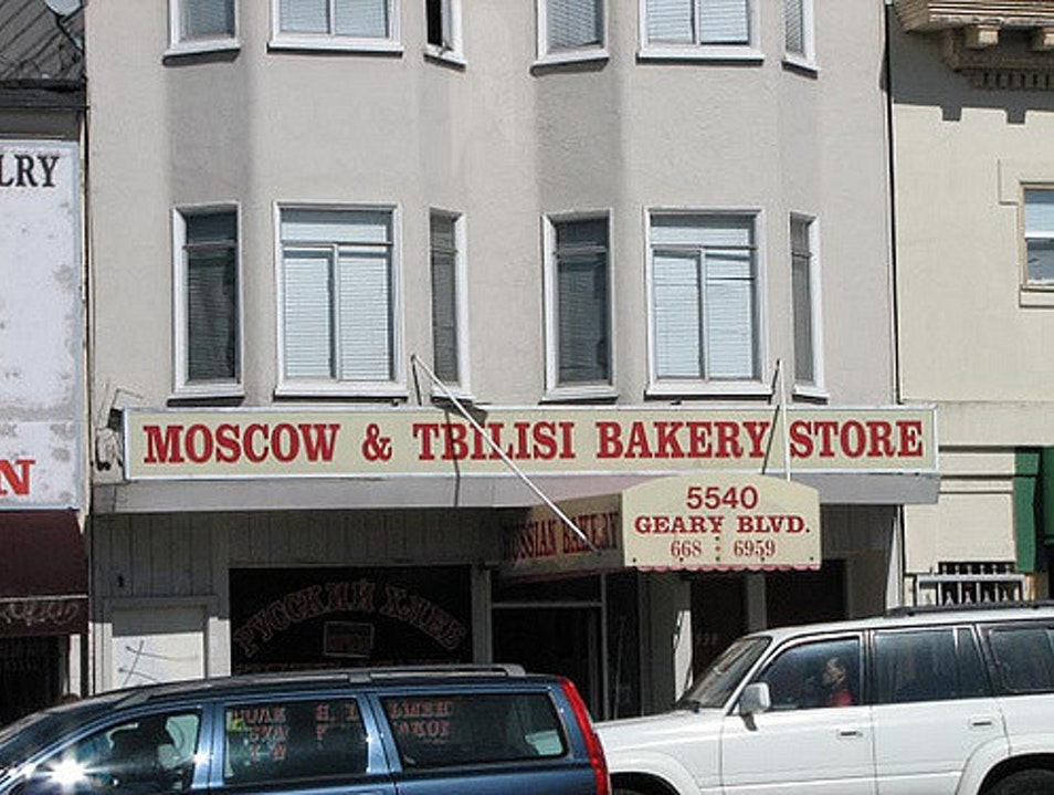 Russian Moscow & Tbilisi Bakery Store San Francisco California United States