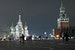 Red Square at Night Moscow  Russia