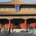 Confucious Temple and Imperial College Beijing  China