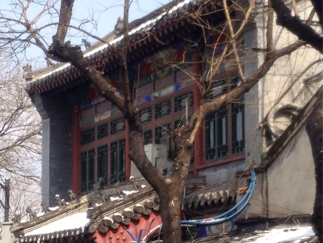 Snow Covered Building Nanluogu Xiang Hutong