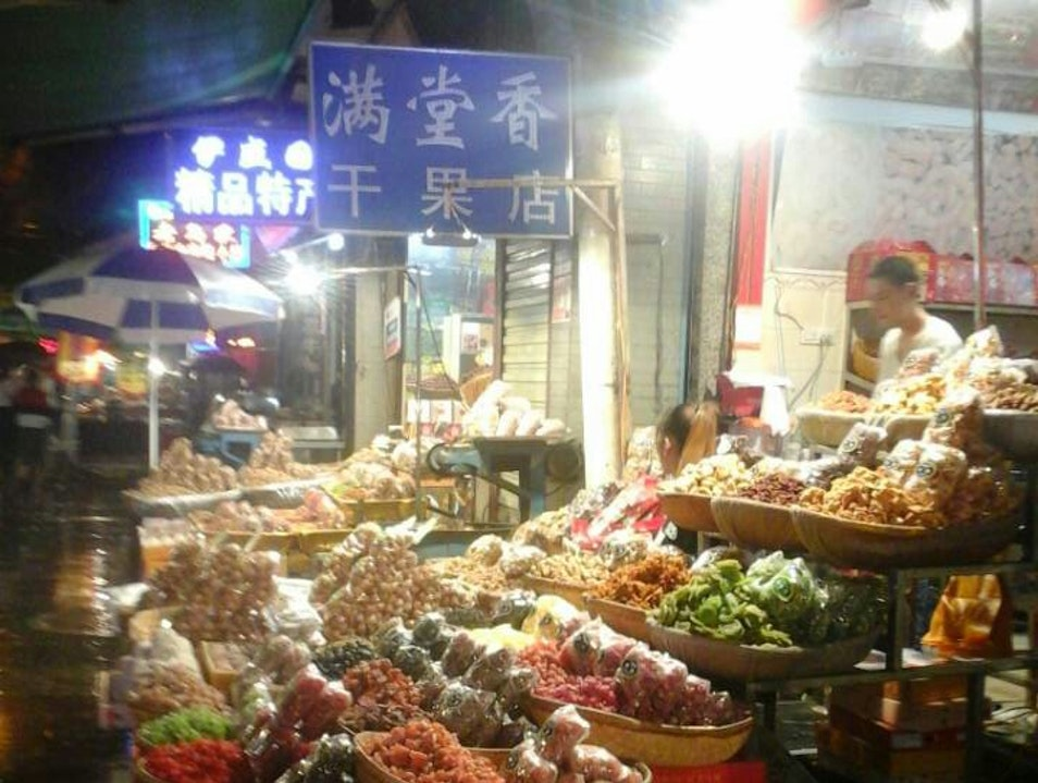 Dried Fruits and Nuts in the Muslim Quarter Xi'an  China