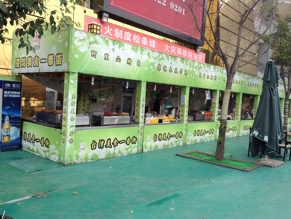 The Food Stalls of Giant Wild Goose Pagoda