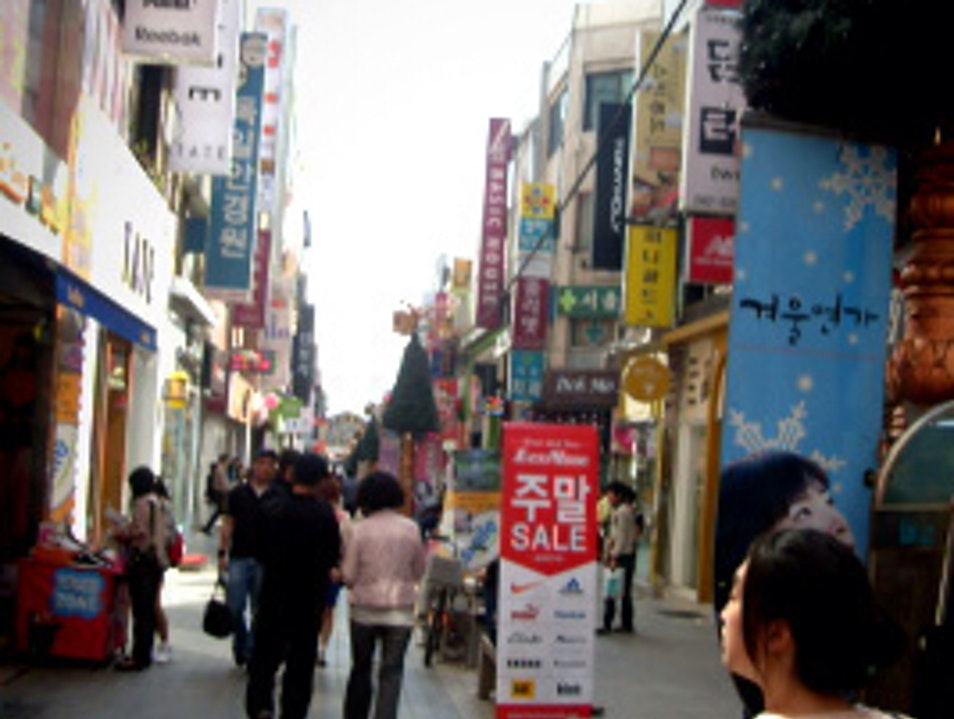 The Main Street In Chuncheon !  Chuncheon  South Korea