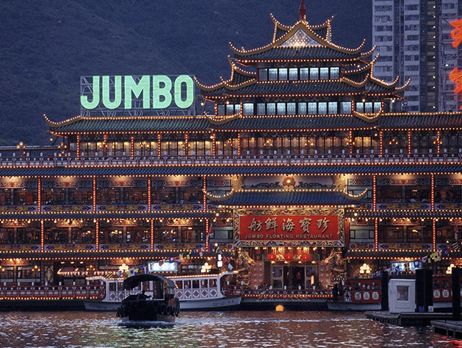 Jumbo Floating Restaurant Hong Kong  Hong Kong