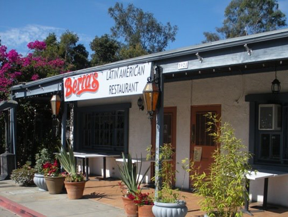 South American food in Old Town